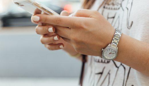 モチベーションを上げて、やる気になれる|20代の若者がtwitterを使うべき3つの理由【モチベーション】