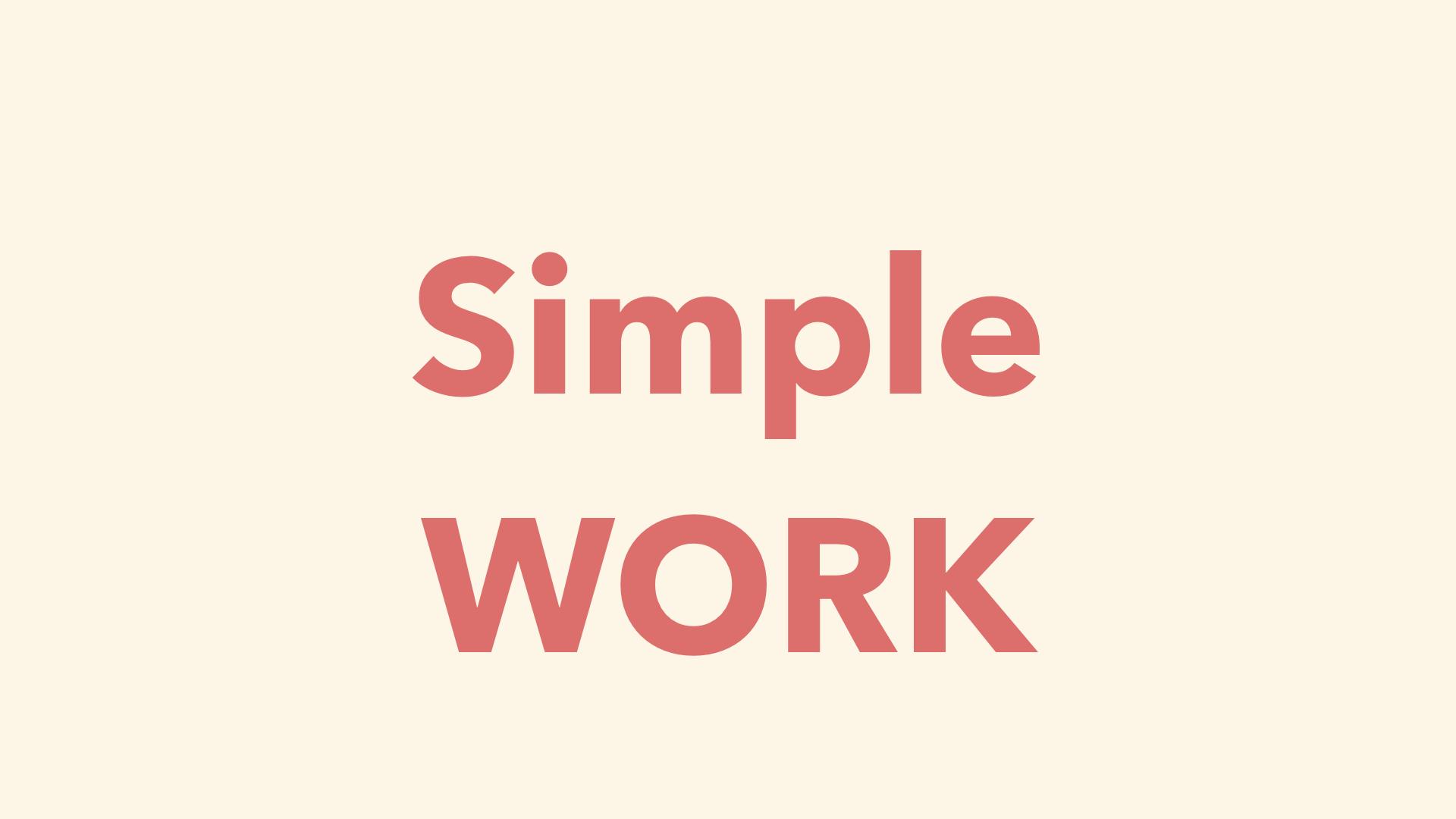 simplework