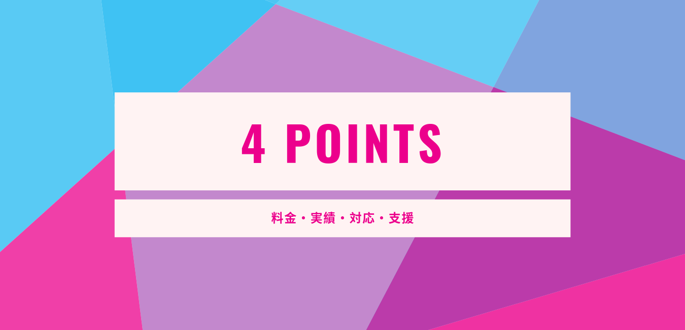 4points