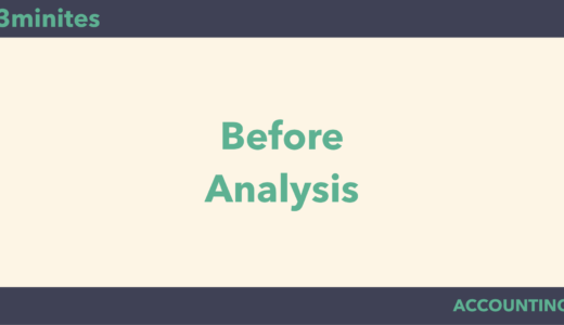before-analysis
