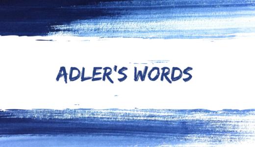 モチベーションに繋がる言葉!やる気にさせる心理学!アルフレッドアドラーの36の名言!【モチベーション】