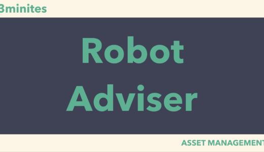 robotadviser