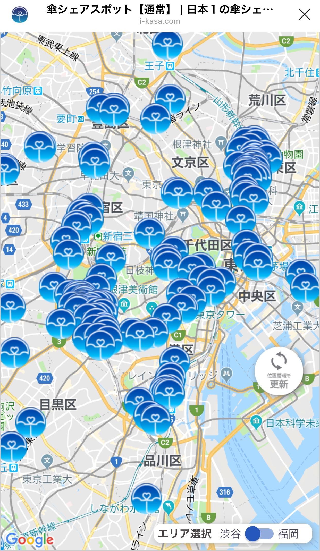 東京のスポット