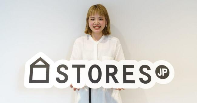 stores.jp画像
