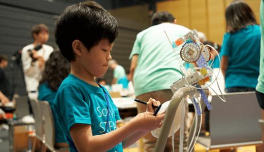 夏休みにプログラミングの楽しさを体験できるワークショップイベント「Sony STEAM Studio 2019」 開催レポート「クリエイティビティが目覚める体験を、みんなに。」