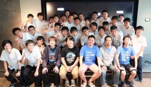 """Indeedが、高校生の将来の""""仕事探し""""をサポート!Indeed Japan「未来を創るプログラミング」開催レポート"""