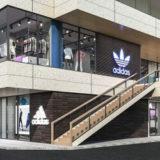 アディダス旗艦店