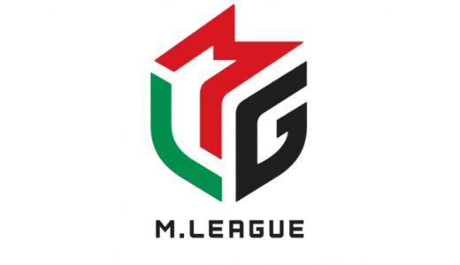 「Mリーグ」2019シーズンを戦う、全29名のMリーガーとの選手契約合意のお知らせ