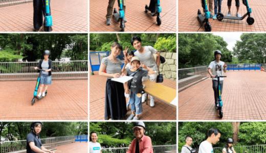 シェア電動キックボードサービス 「WIND」千葉市で実施中の公道における実証実験に関し、新たにJR海浜幕張駅周辺に3ヶ所のステーションを追加
